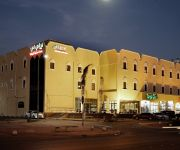 Photo of the hotel Lily Hotel Suites Hofuf