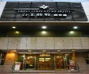 Taipei Fullerton Hotel East