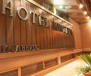 Minerva Hotel
