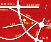 Hunan Hotel - Shanghai