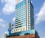 Bestway Hotel - Kunming