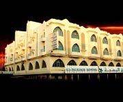 Al Bahjah Hotel