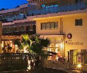 INTER-HOTEL Les Strelitzias