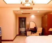 LONGHAI BUSINESS HOTEL