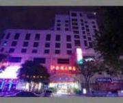 BORRMAN Hotel Former: Jin Pu Hotel