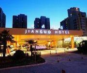 Jianguo