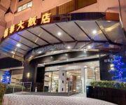 Howard Plaza Hotel - Hsinchu