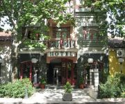 HOTEL EMINENT PODGORICA