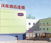 Hanting Hotel Jinshajiang