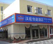 Hanting Hotel Shang Nan