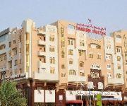 Safeer Hotel Suites - Aparthotel