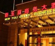 XINYULI BUSINESS HOTEL