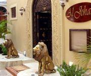 Al Johari By Resort Bookings