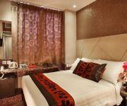Fragrance Hotel - Ruby