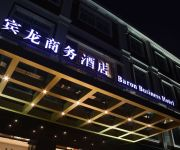Shanghai Baron Business Hotel