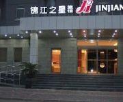 Jin Jiang Inn Xujiahui Jiaotong University
