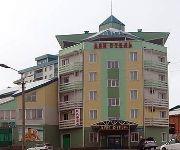 Ayan Hotel