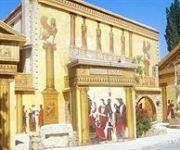 Roman II Hotel Pafos