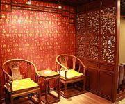 Xiao Yuan Hostelry