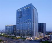The Westin Tianjin