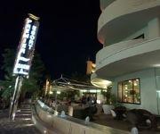 Le Palme Premier Resort