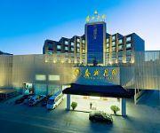 Kunming Spring City Hotel Tian Hong
