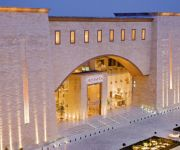 MOEVENPICK RESORT AND MARINE SPA SOUSSE