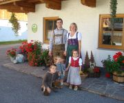 Bauernhof Lahngut