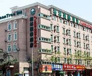 Green Tree Inn Kuan Alley And Zhai Alley Renmin Park Business Hotel