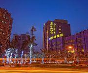 Min Shan Chongqing