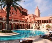 AL WADDAN HOTEL TRIPOLI