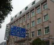 Green Tree Inn Jiangpu Road
