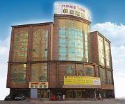 Home Inn Wuai Market - Shenyang