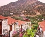 Stone Village Apartments