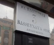 Apartments on Basseinaya