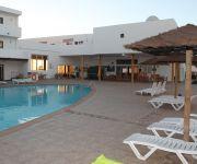 Tabaiba Lanzarote Paradise Apartamentos