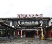 Ming Cheng Yi Yuan Hotel - Dali