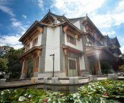 Landuo Holiday Hotel - Kunming