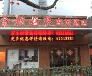 Good Dream Business Hotel Shanghai Changning