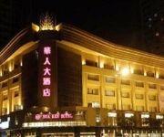 Huaren Hotel - Shenyang