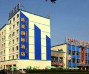 Jihao International Hotel - Yichang