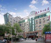 Zhangjiajie Wind and Cloud Holiday Hotel