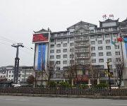 Zhangjiajie Vide Hotel