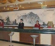 Zhong Xie Hotel - Beijing