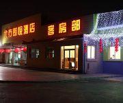 North Langyue Hotel - Beijing Zizhuqiao