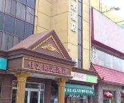 Jialong Sunny Hotel Beijing Fengtai