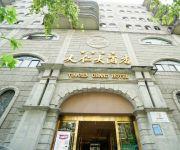 Chengdu Tianren Hotel