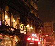 Chengdu Kaige Hotel