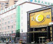 Chengdu Skylakes Hotel