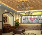 Chengdu Jiahua Hotel